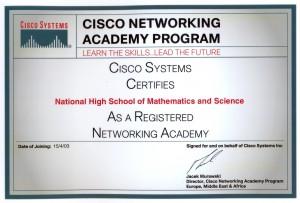 Сертификат на академията